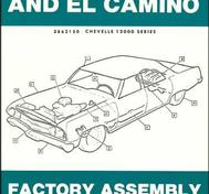 1965 Chevrolet Chevelle and El Camino Factory Assembly Instruction Manual
